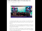 2019공학페스티벌 교육생 입상 쾌거…