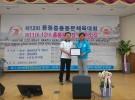 용동중학교 행사